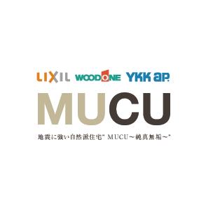 MUCU 自然派住宅無垢の家 MUCU〜純真無垢〜