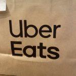 四国初 Uber eats  / 土地の調査の重要性と断熱の重要性